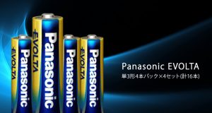 Panasonic EVOLTA 単3形