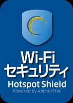 Wi-Fi セキュリティ プレミアム