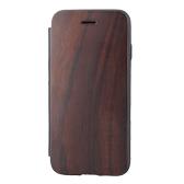 iPhone7 天然木ウッドケース
