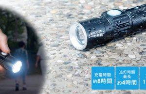 充電式LEDライト 800-LED017
