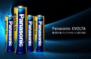 Panasonic EVOLTA 単3形