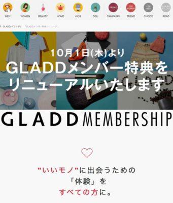 GLADD