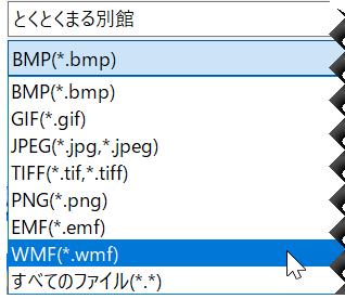 おまかせ電子印鑑Premium