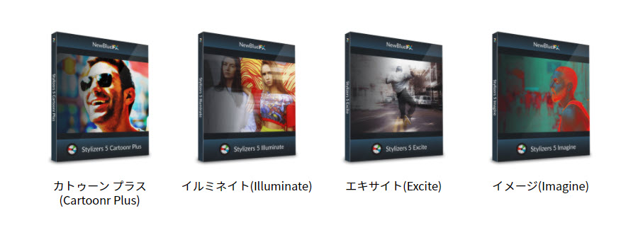 Stylizers 5 Ultimate